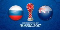 Россия - Новая Зеландия 17 июня