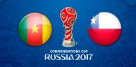Камерун - Чили 18 июня