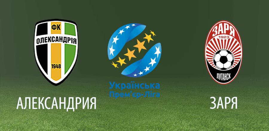 Прогнозы на матчи чемпионата украины