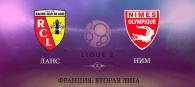 Ланс - Ним ставки на матч Лиги 2