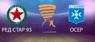 Ред Стар 93 – Осер ставки на матч