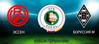 Эссен - Боруссия Менхенгладбах ставки на матч