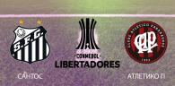 Сантос - Атлетико Паранаэнсе ставки на матч