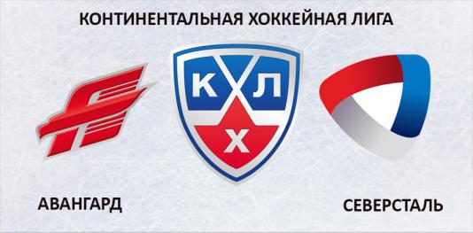 Авангард — Северсталь 20 декабря, хоккейный матч»