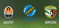 Шахтер Донецк – Ворскла прогноз и ставки УПЛ