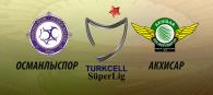 Османлыспор - Акхисар Беледийе прогноз и ставки Турция
