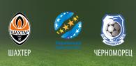 Шахтер Донецк - Черноморец прогноз и ставки УПЛ