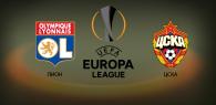 Лион - ЦСКА прогноз и ставки Лига Европы