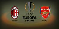 Милан - Арсенал прогноз и ставки Лига Европы