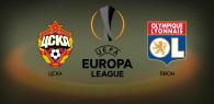 ЦСКА - Лион прогноз и ставки Лига Европы