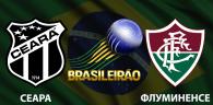 Сеара - Флуминенсе прогноз и ставки Бразилия