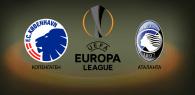 Копенгаген - Аталанта прогноз и ставки Лига Европы