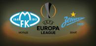 Мольде - Зенит прогноз и ставки Лига Европы