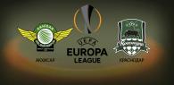 Акхисар - Краснодар прогноз и ставки Лига Европы