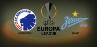 Копенгаген - Зенит прогноз и ставки Лига Европы
