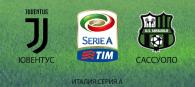 Ювентус - Сассуоло прогноз и ставки Серия А