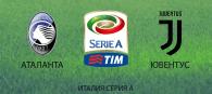 Аталанта - Ювентус прогноз и ставки Серия А
