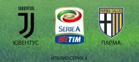 Ювентус - Парма прогноз и ставки Серия А