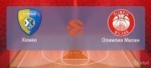 Химки - Олимпия. Прогноз на матч 14.11.2019