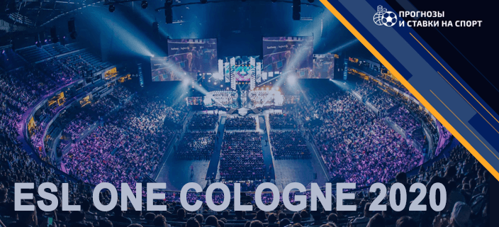 ESL One Cologne 2020 по CS:GO