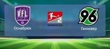 Оснабрюк – Ганновер: прогноз на матч Бундеслиги 2 25.09.2020