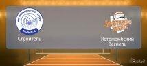 Строитель – Ястржембский Вегиель прогноз на матч Лиги Чемпионов 22.09.2020